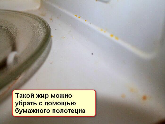 Как правильно мыть микроволновку