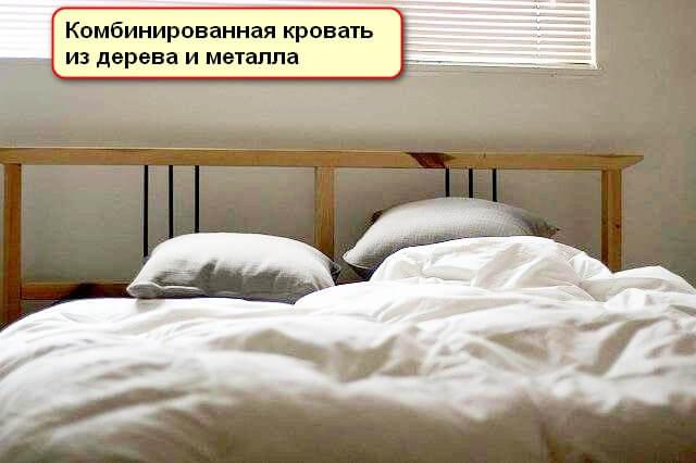 Какие кровати лучше покупать двуспальные