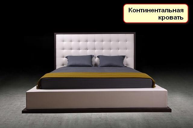 Какая кровать лучше
