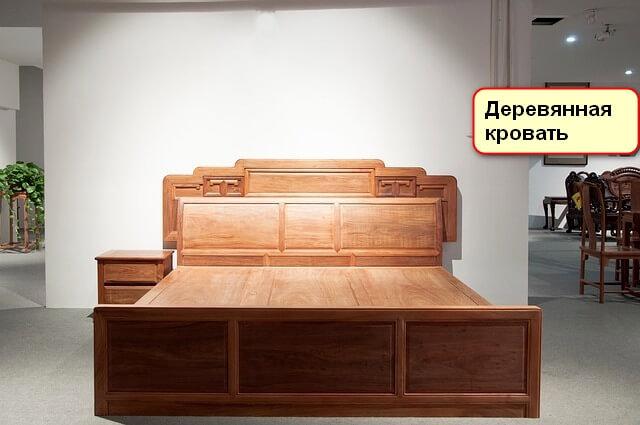 Какую кровать лучше выбрать в спальню