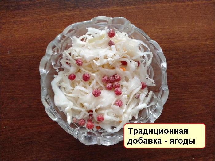 Можно ли хранить квашеную капусту на морозе