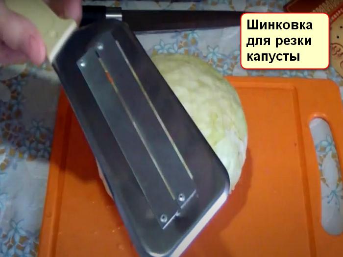 Квашеные соленые овощи должны храниться при температуре