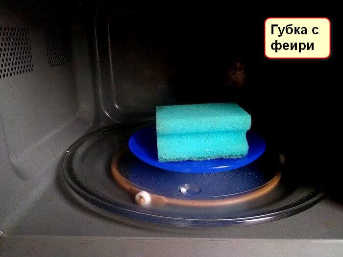 Антилайфхак как отмыть микроволновку внутри от жира