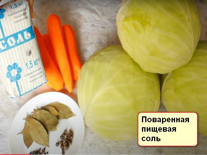 Квашеные и соленые овощи хранятся при температуре