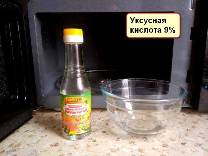 Как быстро отмыть микроволновку внутри