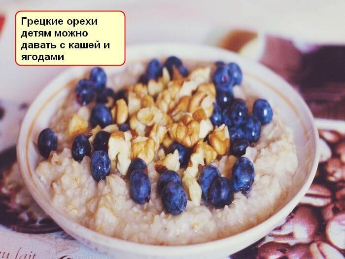 Для чего нужны грецкие орехи