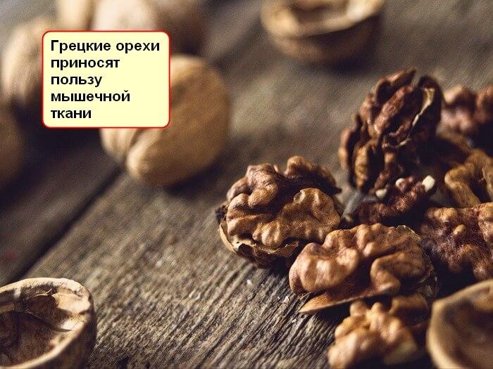 Для чего нужно есть грецкие орехи