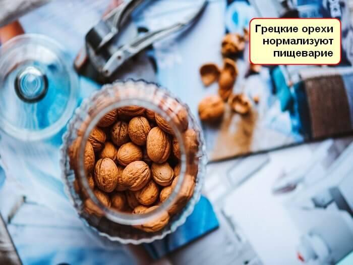 Как часто можно есть грецкие орехи