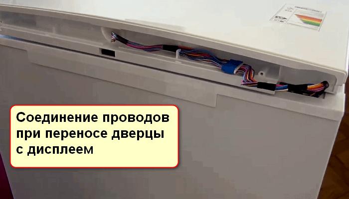 Регулировка дверцы холодильника без вызова мастера