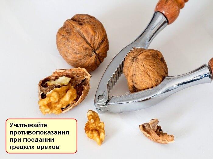 Что будет если переесть грецких орехов