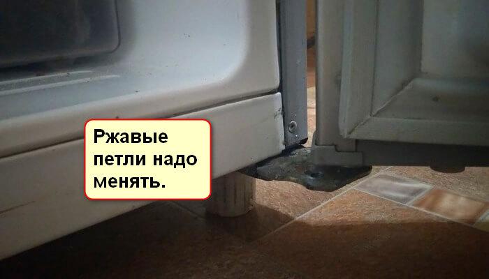 Когда открывается дверь холодильника, что делать
