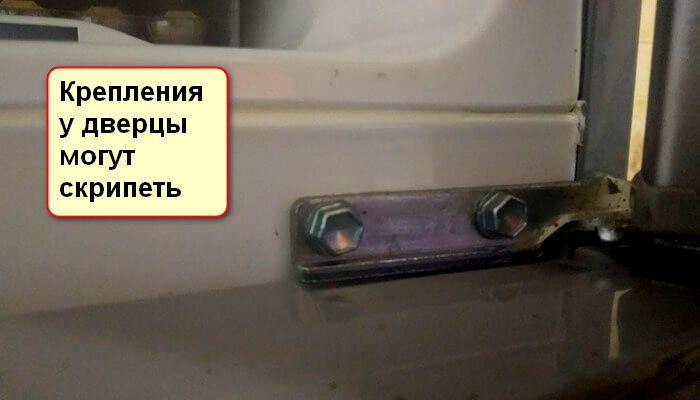 Как отрегулировать дверцу холодильника без вызова мастера