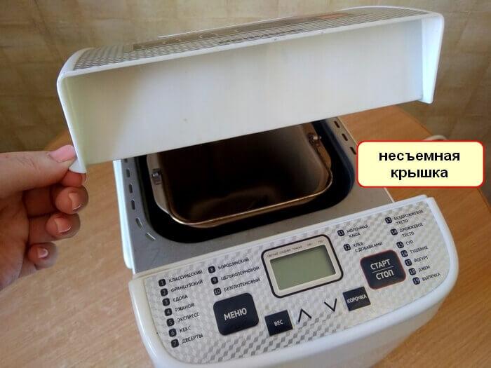 Как выбрать хорошую хлебопечку для дома