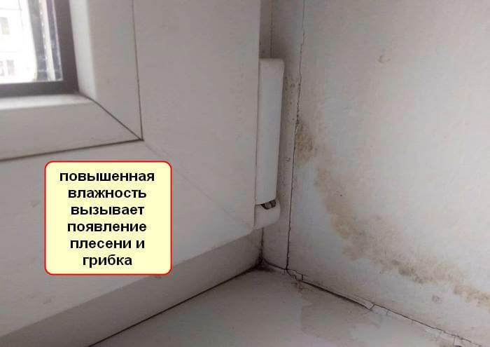 Ччем меряют влажность в квартирах