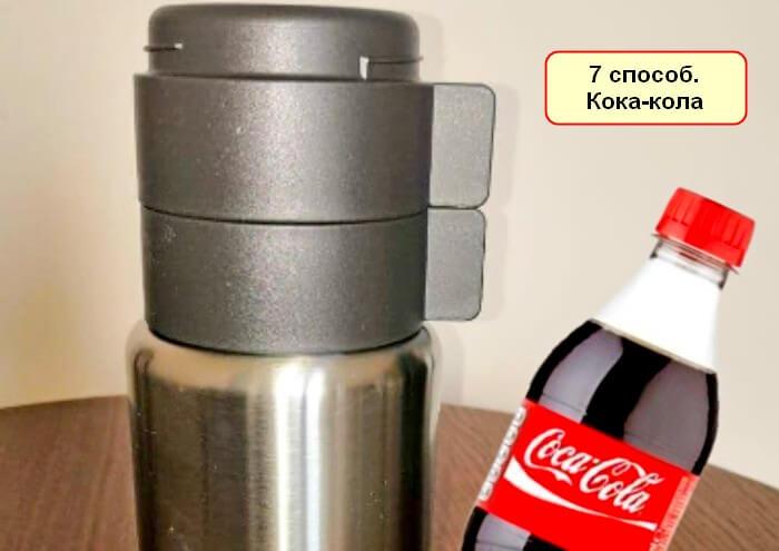 Как почистить металлический термос внутри