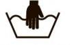Символы при стирке одежды