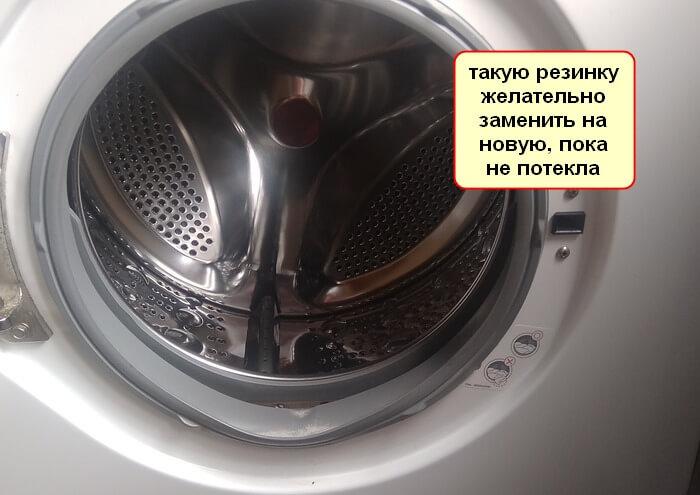 Как снять резинку со стиральной машины