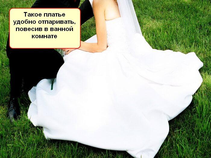 Как отпарить платье без отпаривателя